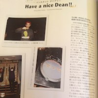 『UOMO3月号』Have a nice Dean!! 燃えるハート萌え。