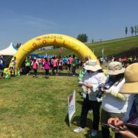 越後丘陵公園リレーマラソン
