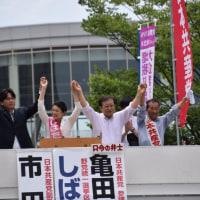 市田副委員長と共に金沢駅前にて――能登路へ