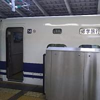 レア新幹線