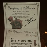 Symphony of the Vampire