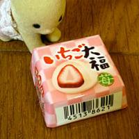 チロルチョコ「いちご大福」