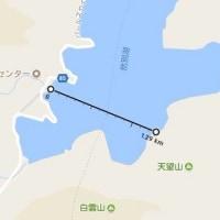 1.3㎞を二往復~然別湖グレートフィッシング