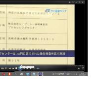 窪田好宏本人調書 結局わからないという事ですか。