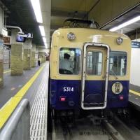 阪神 三宮(2010.6.5) 5314 行先方向板と回送板の取り換え