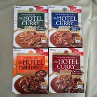 ザ・ホテル・カレー@ハウス食品