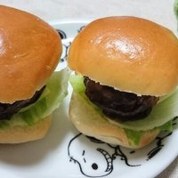 ミニハンバーガー