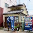 散策!白石(8) 片倉家と真田家ゆかりのお寺を巡る