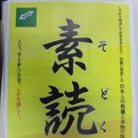 4月の日記25 子供祭・鯉めぐりの準備!