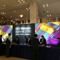 人工知能による新しい医療 -IBMワトソン・サミット2016@東京-