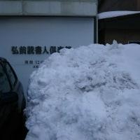 読書人俱楽部前の雪
