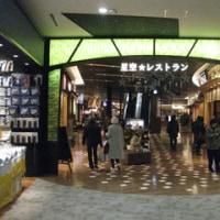 ひと駅散歩 3 長久手古戦場駅