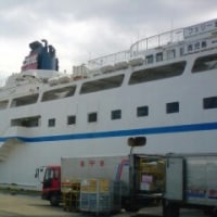 鹿児島の旅- その2(屋久島)