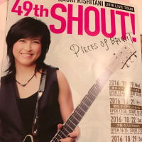 KAORI KISHITANI 49th SHOUT  pieces of bright