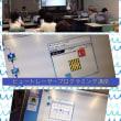 ビュートレーサープログラミング講座