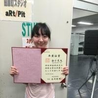 まやちゃん卒業おめでとう〜!!
