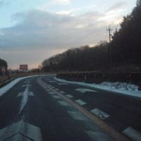 またまた、道路が凍結・・・