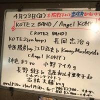 KOTEZ & 神近まりバースデーライブ