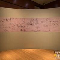 【太宰府】 九州国立博物館 特別展「京都 高山寺と明恵上人 鳥獣戯画」へ行ってきました♪
