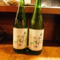 ふぐ 割烹『漁火』       世田谷区船橋/2016.11