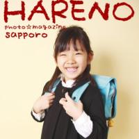 札幌 格安 卒業・入学写真 ¥1000から♪