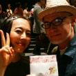 赤坂レッドシアター『世襲戦隊 カゾクマンⅡ』観てきました。