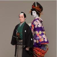 八月納涼歌舞伎 第三部 @歌舞伎座(8月10日)
