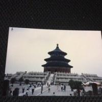 初めて海外へ旅行した時の話(その8)