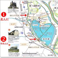 渡良瀬遊水地 アクセス法