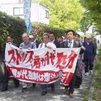 速報:またしても、大阪地裁内藤裕之裁判長  不当判決!
