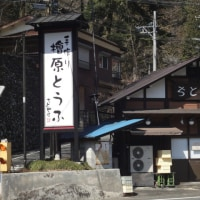 時坂峠 東京の安・近・短な峠は楽しめるのか?
