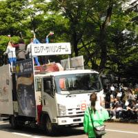 よさこいソーラン祭り北大通パレード!