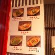 翔庵の弁当