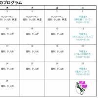 平成29年5月カレンダー