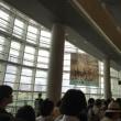 乃木坂駅のムハ