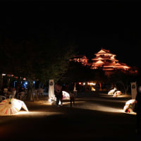 松山城観月祭
