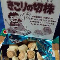 ココナッツミルク味 (-_-;)