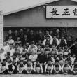 昭和45年の長正館