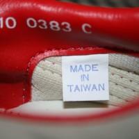 PUMA FAST RIDER TAIWAN