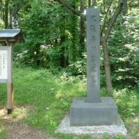 平田篤胤之奥墓