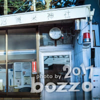 【bozzo.jp】鵠沼海岸の交番_朝7時