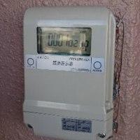 【メゾングッチ水道メーター】12/1御殿場市による交換工事開始
