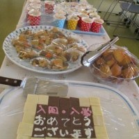 入園・入学を祝う会