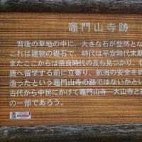 竈門神社の紅葉・・・・・太宰府市