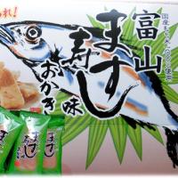 稲を育てる雪解けの豊かな水(^^♪富山からのおみやげは…寿司ではなくおかき「富山ます寿し味おかき 」