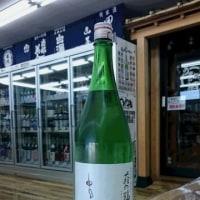 萩の鶴 純米吟醸 別仕込み