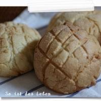 カスタードクリーム入りメロンパン&小麦饅頭