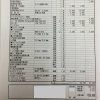 K1600GTL車検あがり~!