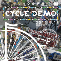 CYCLE DEMO 2016