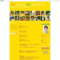 伊藤聡子アナのブログが面白い
